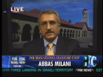 Picture of Abbas Milani